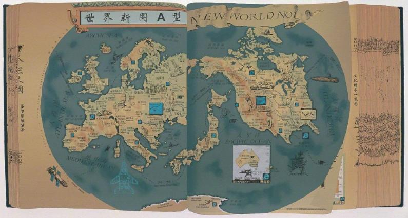 Hang Hao, The World Map A, 2000.